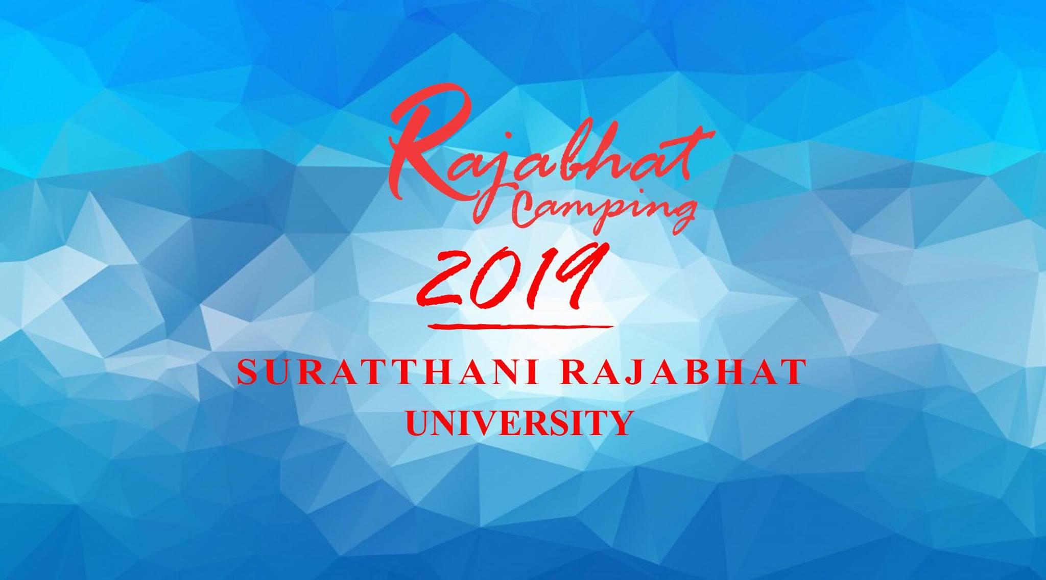 Rajabhat Camping 2019