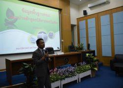 โครงการ การเตรียมความพร้อมในการเรียนกฎหมาย(Intro to law)