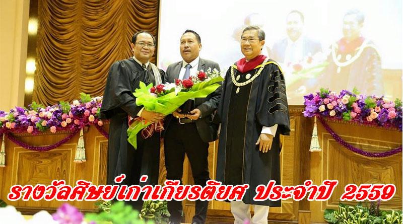 law-sru-22092559