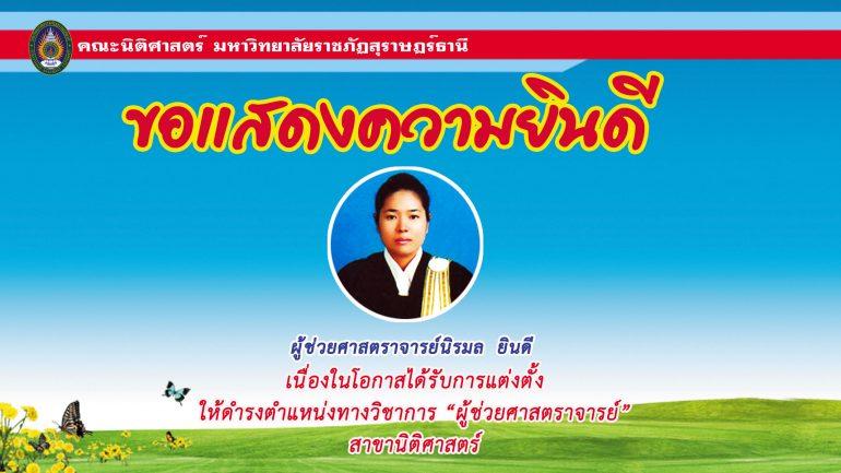 congratulate28022561