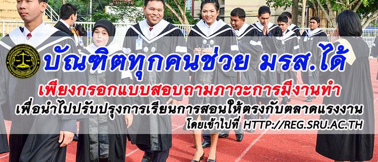 job21052561